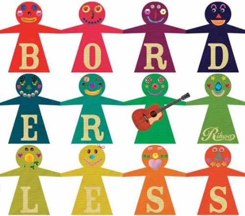 BORDERLESS(初回盤CD+DVD)