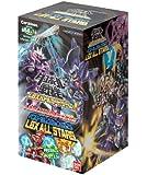 ダンボール戦機 LBXバトルカードゲーム ベストセレクションパック LBX ALL STARS [D-C01] (BOX)