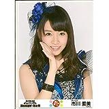 【市川愛美】AKB48 41stシングル 選抜総選挙・後夜祭~あとのまつり~ 公式生写真 チームK