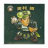 ビックリマン プロ野球チョコ BMプロ野球2006シール 9-パ 金村 曉