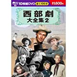 SW 2 (DVD 10g) BCP-008
