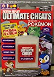 Datel Ultimate Codes for Pokemon Platinum etc (Nintendo DS)