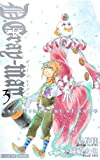 D.Gray-man 小説版reverse03 「3Lost Fragment of Snow」 12/3発売