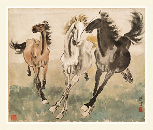 Ink wash giclee prints xu beihong chinese horse painting 3 for Koi meaning in english