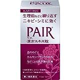 【第2類医薬品】ペア漢方エキス錠 112錠