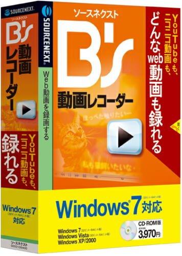 【Amazonの商品情報へ】ソースネクスト B's 動画レコーダー Windows7対応版