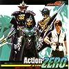 Action-ZERO ���ʃ��C�_�[�d�� �G���f�B���O�e�[�}
