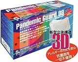 PM2.5対応 N99規格準拠 新型インフルエンザ対策マスク パンデミックガード99 レギュラー30枚 2箱セット【冬季限定】
