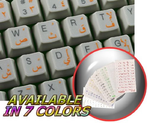 ARABIC KEYBOARD STICKER WITH ORANGE LETTERING ON TRANSPARENT BACKGROUND FOR DESKTOP, LAPTOP AND NOTEBOOK