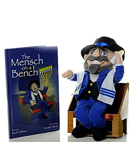 the-mensch-on-the-bench-12-plush-book-set