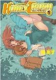 HONEY CRUSH 1 (IDコミックス 百合姫コミックス)