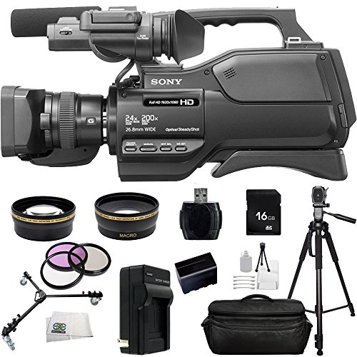 sony-hxr-mc2500-hxrmc2500-shoulder-mount-avchd-camcorder-with-3-inch-lcd-black-with-16gb-sse-package