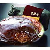 常陸牛 A5最高級 手ごねハンバーグステーキ750g(150g×5個)ホームパーティーにも最適(お歳暮・お中元・御祝い・お礼/のし無料) -日時指定可能-