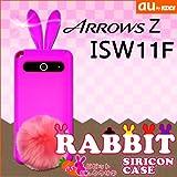 ISW11F ARROWS Z用 【ウサギケース ラビットしっぽ付】 05 ビビットピンクウサギ : アローズZ ISW11F FUJITSU au