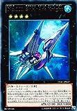 遊戯王カード No.101 S・H・Ark Knight[ウルトラ] / レガシー・オブ・ザ・ヴァリアント(LVAL) 遊戯王ゼアル