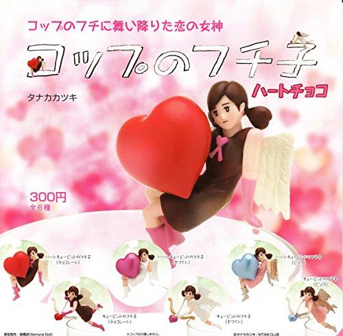 カプセル コップのフチに舞い降りた恋の女神 コップのフチ子 ハートチョコ 全6種セット