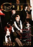 Japanesque Rock Collectionz Aid DVD「Cure」V...[DVD]