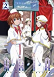 ARIA The ORIGINATION Navigation.2 [DVD]