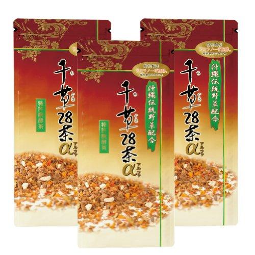 千草28茶α 200g×3個