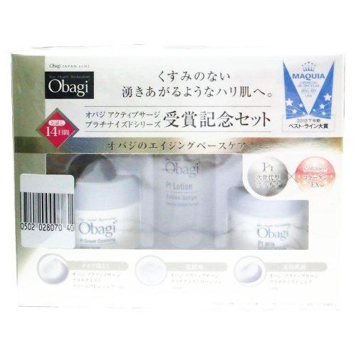 オバジ アクティブSPシリーズ受賞記念セット