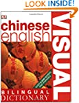 Chinese-English Visual Bilingual Dict...