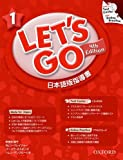 Let's Go 4/E: 1 Teacher's Book (Japanese)
