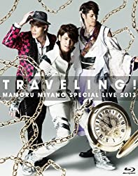 MAMORU MIYANO SPECIAL LIVE 2013~TRAVELING!~(Blu-ray Disc)
