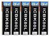 京阪soft エプソン 互換インク ブラック ICBK80L [増量] 5個セット