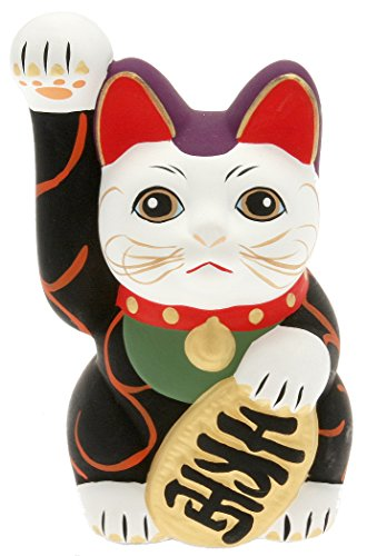 Kotobuki Maneki Neko Lucky Cat Coin Bank with Karakusa Spiral Vine Pattern, Black