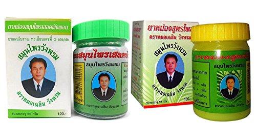Wangphrom Herbal Massaged Green Balm 50g (Barleria Lupulina Formula) + Wangphrom Herbal Massaged Yellow Balm 50g (Plai Formula)