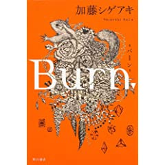 Burn.�]�o�[���] (�P�s�{)
