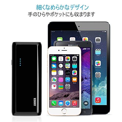 Anker Astro E4 第2世代 13000mAh モバイルバッテリー 2ポート 急速充電可能 【5V/2A電源アダプタ付属】 iPhone6/6plus/5s/5c/5/iPod/iPad/iPad Air, Air2/iPad mini, mini2, mini3/Xperia/GALAXY/3DS/PSVita/ウォークマン等対応【PowerIQ搭載】