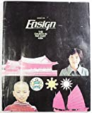img - for Ensign Magazine, Volume 5 Number 8, August 1975 book / textbook / text book