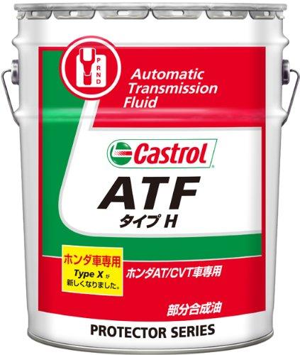 CASTROL ( カストロール ) ATF [ タイプH ] 部分合成油 [ 20L ]