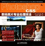 img - for The Adobe Photoshop CS5 Book for Digital Photographers (Chinese Edition) book / textbook / text book