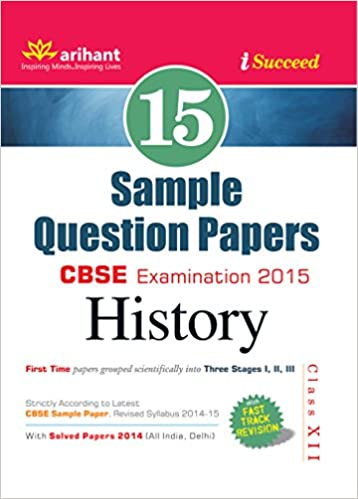 Buy CBSE    Sample Papers History for Class     Old Edition  Book Online at Low Prices in India   CBSE    Sample Papers History for Class     Old Edition      Amazon in