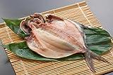 マナガツオの開き干物 ペルー産