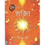 The Power (Hindi) price comparison at Flipkart, Amazon, Crossword, Uread, Bookadda, Landmark, Homeshop18