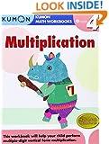 Grade 4 Multiplication (Kumon Math Workbooks)