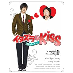 �C�^�Y����Kiss~Playful Kiss �R���v���[�g �u���[���CBOX1(Blu-ray Disc)