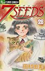 7SEEDS 第28巻 2014年12月10日発売