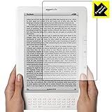 amazon Kindle DX 専用液晶保護シート『Perfect Shield for amazon Kindle DX』(反射を抑えたタイプ)