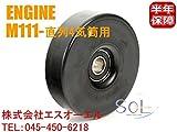 ベンツ W202 W203 W208 ベルトテンショナープーリー C180 C200 C220 C230 CLK200 1112000070