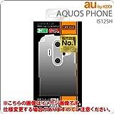 レイアウト AQUOS PHONE au by KDDI IS12SH用グラデーションシェルジャケット(ブラック/シルバー) RT-IS12SHC4/BS