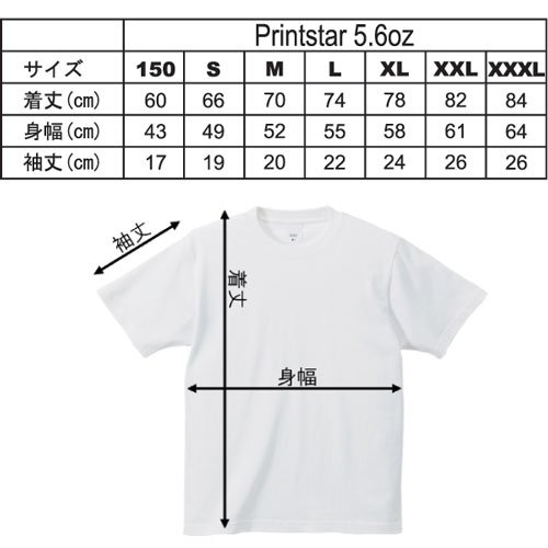 XL black T-shirt front print Kanji T-shirt size large taxpayers ...