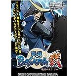 ヴァイスシュヴァルツ エクストラブースター 「戦国BASARA弐」 BOX 9/18発売
