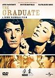 卒業(1967) 【プレミアム・ベスト・コレクション】 [DVD]