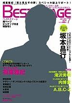 Livespire 「ANJIN イングリッシュサムライ」の画像