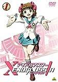 アイドルマスター XENOGLOSSIA (1) [DVD]