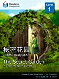 Image of The Secret Garden (Mandarin Companion Graded Readers: Level 1, Simplified Chinese Edition)